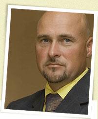 Председатель коллегии адвокатов Лунёв Алексей Владимирович